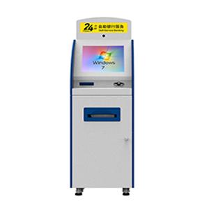 自助打印终端机CZ8015