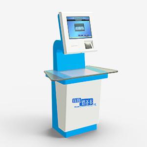自助借还书机CZ8021